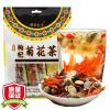 Ци травы лайчи хризантемы чай здоровья чай травяной чай в пакетиках (10 пакетиков) 120g