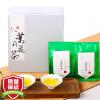 Кси Ксия чай травяной чай чай жасминовый чай железа Подарочная коробка 300г magnum юн tianshan зеленый чай 2017 новый чай канистра чай навалом чай 300г консервированных 6