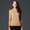 Руи Бика (Marc Rebecca) твердый круглый шею пуловер свитер дикий женский горный кашемировый свитер дна рубашки верблюдица S 55012D