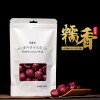 Chinese Yunnan Mini Pu Er Ripe Tea Glutinous Rice Fragrant 1bag/250g F134 chinese yunnan pu er ripe tea brick tea 250g f141