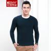 Красные бобы Hodo мужские свитера мужская мода ребра сплошной цвет Тонкий круглый свитер мужской свитер G1 зеленый 175 / 92A