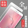 Защитное закаленное стекло VALEA для Redmi Note 4X(3GB+16/32GB) [official global rom]xiaomi redmi note 4 3gb 32gb smartphone silver
