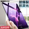 Миллиард цветов (ESR) Apple, новый IPad 10,5 Yingcun стальной мембраны Apple Tablet 10.5 дюймов голубой стали анти-пленка 3 раза повышается экран защитная пленка (пленка поставляется инструмент)