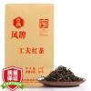 Фэн бренда черный чай Дайан Хонг чай черный чай 500g супер усилий цена