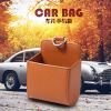 Car Mini Storage Box Decoration Phone Accessories Outlet Phone Leather Holder Car Interior car mobile phone holder storage box container w sticker charging holes black