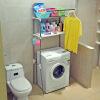 [Супермаркет] Jingdong сокровище одаренный п ванной полки в ванной комнате многоцелевой стеллажи из нержавеющей стали нагрузкой около 60 фунтов DQ-5021-3