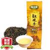 Гонг Юань Чай Те Гуань Инь Гуань Инь чай Лучжоу 250г в вакуумной упаковке