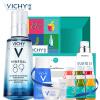 Vichy (VICHY) 89 вулканическая энергия завтрак коробки (ака: Vichy 89) (Увлажняющая сыворотка для лица поры мышц основного раствора) vichy 50ml 55