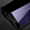 (I-mu) HUAWEI слава V9 анти-синяя светлая стальная пленка полноэкранный HD взрывозащищенная пленка для мобильного телефона защитная пленка 5.7 дюйма черная (с набором инструментов) пленка для фар черная
