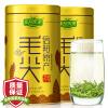 Le Pinot чай 2017 новый чай зеленый чай чай Xinyang происхождения Типпи Типпи соглашаются что-нибудь чай чай 125g * 2 банки magnum юн tianshan зеленый чай 2017 новый чай канистра чай навалом чай 300г консервированных 6