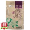 COFCO бренда чая в чай травяной чай жасминовый чай в пакетиках 100г