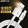 Миллиард цветов (ESR) Apple кабель для передачи данных зарядное устройство USB линия применяется iphone8 / 7 / 7s Plus / 6 / 6с плюс / IPad Air / Pro / мини (1м) - Классический белый миллиард цветы esr apple mfi линия сертификации данные lightning кабель для зарядки подходит для iphone7 7 plus 6с 6 se