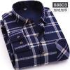 sinequanone рубашка с длинными рукавами Рубашка с длинным рукавом с длинными рукавами