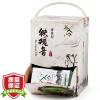 Ling Улун Те Гуань Инь чай сорта Те Гуань Инь Фен Пирр мягкая обложка 252g коробка nano nano твердый кариес зубной пасты 210г свежий гуань инь чай
