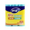 Мяо Джи толстые плоские мешки для мусора, большие пластиковые мешки 50см * 60см 60