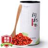 Ling лайчи чай травяной чай 100г консервы greenfield чай greenfield классик брекфаст листовой черный 100г