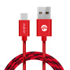 Moqi Si (Mokis) типа С данными линии / кабелем для зарядки / алюминий плетеного провода 2 яблока красного риса применить Macbook / проса 4C / 5 / Huawei Р9 / музыкальное видео / MeiZu