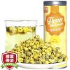 Сад данью чай, травяной чай, чай хризантемы Tongxiang Хризантема плода сухого 50г / банки давние желтые хризантемы чай травяной чай шины хризантема почка хризантема чай 60г