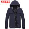 Куртка Jacket 17030Z88 с капюшоном Мужская Мужская Мужская Мужская Мужская Мужская Мужская Куртка с капюшоном 17030Z88 Deep Blue 3XL