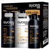Шелковый Yun (Syoss) Зхен Каи блестящие специальные пакеты (шампунь 500 мл + кондиционер 500 мл + Шампунь 230ml) (старая и новая упаковка случайных) недорого
