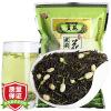 Сад данью чай, травяной чай аромат жасмина чай 100г большие преимущества pu er чай травяной чай ломти рассыпной чай t83 оранжевый травяной чай 100г банки