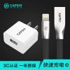 линия передачи данных Apple Apple Capshi 2.4A телефон зарядное устройство зарядки головки 1,2 м + Zinc черный iphone5 / 5s / 6 / 6s / Plus / 7/8 / X / IPad / Air / Pro laker pro d9 7 8 x p9 yamaha 20 30 л с 45618