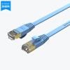 ORICO (ORICO) МОПС-C7B cat7 семь категорий Gigabit закончила плоский медный провод экранированного кабеля высокоскоростной интернет инженерной перемычка RJ45 домашнего компьютер кабеля синего 15 м кабели orico кабель microusb orico adc 10