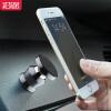 По пути (YANTU) автомобильный телефон кронштейн B86 автомобильный приборный стол магнитный всасывающий серый мобильный телефон планшет навигационное оборудование GM автомобильный аксессуар