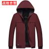 Куртка Jacket 17030Z88 куртки с капюшоном куртки с капюшоном с капюшоном Jackfield Jeep Jack Men Red Red 2XL
