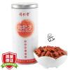 Тонг Рен Тан китайский лайчи чай травяной чай 100г greenfield чай greenfield классик брекфаст листовой черный 100г
