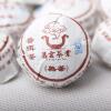купить Китайский Yunnan Mini Pu Er Спелый чай F94 дешево