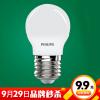 купить PHILIPS LED Лампа 5W E27 3000K Большой винт желтые одиночные палочки недорого