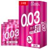 Чешский Гас (Джекс) Японский импорт презервативов серии лазерных 003 гиалуроновая тонкий смазочное устройство 3 принадлежности гигиены Презерватив мужчины gopaldas pure черная дыра