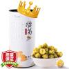 Ling чай чай травяной чай хризантемы чай хризантемы чай хризантема плода почка 80г