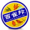 Увлажняющая жировая масса Baique Ling 41,5 г (большой холодный крем) элидел крем 1% 15 г