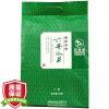 Добро пожаловать песни 2017 весенний чай чай зеленый чай чай эмблема продукта пакетированный чай 250г чай вотэточай чай самой лучшей маме