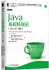 Java核心技术系列:Java虚拟机规范(Java SE 8版)[The Java Virtual Machine Specification Jave SE 8 Edition] ричард уорбэртон лямбда выражения в java 8