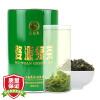Jiangnan пейзаж Уюань зеленый чай зеленый горный чай зеленый чай кунг-фу чай подарок 125г консервы отдушка косметическая зеленый чай 10гр