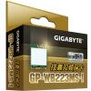 все цены на Gigabyte (GIGABYTE) F2A78M-DS2 материнской платы (AMD A78 / Socket FM2 +) онлайн