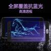 Мо вентилятора пленка MX7 Meizu pro7plus стали взрывозащищенные анти-полноэкранное высокой четкости Blu-Ray обложки матовое мобильный телефон пленка пригодна для Meizu PRO 7 Plus мобильный телефон meizu mx4 pro 4g 4g
