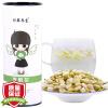модели KT травяной чай жасминовый чай жасминовый бутон 30г чай здоровья Ци травы хондроитин 5% 30г гель