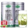 Le пино ароматный жасминовый чай чай травяной чай чай 125g * 2 банки