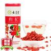 где купить  Итальянский Мин Тан (Yiming HOUSE) лайчи чай, травяной чай Zhongning Wolfberry 150г консервированных  по лучшей цене