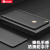 Би Диас (BIAZE) Max2 проса телефон оболочки / защитный рукав все включено DROP матовый черный корпус матовый текстуры серии JK143- biaze зарядник iphone4 4s ipad3 2