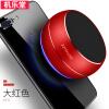 Фото Машинный зал музыки беспроводной Bluetooth-динамик многофункциональный мобильный телефон мини-стерео портативная карта бас малая стальная пушка Apple Andrews мобильный телефон планшет общий R9 китайский красный планшет