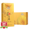 Ju Чи Юн чай травяной чай золото Хуан Джу Хуан Цзюй Уюань большой хризантемы чай 30