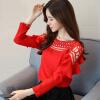 Форт Sheng 2017 новые женские осенние рубашки воланами шифон блузка ажурные кружева шифона рубашку с длинными рукавами сплошной цвет корейский вентилятор zx1782816 черный S