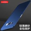 Freeson Samsung S8 + телефон оболочка защитного рукав SM-G9550 матового падение сопротивления оболочка кожа твердой оболочки чувствовать все включено серии синей (6,1 дюйма) спиннинг штекерный swd crocodile 2 1 м 100 250 г