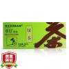 Lipton (Липтон) чай, зеленый чай, зеленый чай 25 пак 50г автомобилей Абердин абердин ангусская порода курганская область