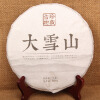 Китайский чай Yunnan Pu Er 357g F24 китай юньнань puerh чай 357g сырье puer китайский menghai shen taetea 357g pu er зеленая еда здравоохранение pu erh торт pu er чай 357g